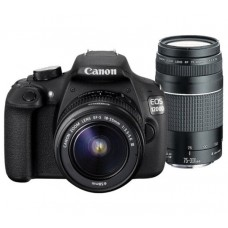 Canon EOS 1200D with 18-55 Lens